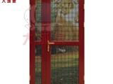 大成象门窗纱窗 金刚网 阳台护栏 防护窗 防盗窗