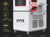 国内温湿度检定箱 数据自动保存一键导出