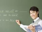 嘉善学历提升培训机构