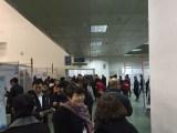吉林省21所高校大型就业博览会