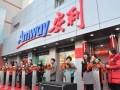 深圳南山安利产品怎么买 深圳南山安利店铺服务电话是
