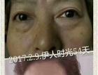 【伊人时光一次性祛斑】招加盟商 合作美业店