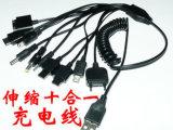 品粤一拖十数据线多功能弹簧手机充电线电源