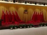 桂林柳州批发报告厅舞台幕布 订做电动报告厅舞台幕布荷兰绒