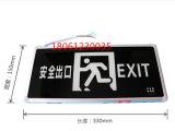 消防标志灯 疏散指示灯 安全出口左右双向 应急照明灯艺光厂家