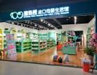 婴儿用品加盟 婴幼儿产品店加盟品牌 开婴儿店要多少钱