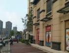 朝阳洲 华侨城对面 一手沿街店面 低价出售