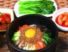 韩食的美味就在喜葵石锅拌饭加盟