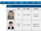 韩国出国留学韩语培训长安大学中韩教育合作太原中心