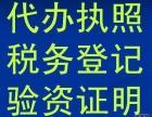 外地注册公司在四川青白江注册分公司需要什么