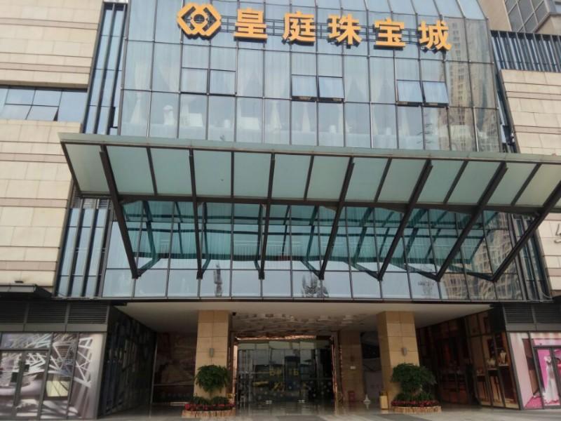 临沧市活动厕所出租安检门出租出售专业 一条龙服务