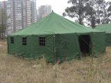 品质生活首选-卫生帐篷厂家直供一件起批