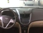 现代 瑞纳 2014款 1.4 自动 GLX领先型原车实图 车况