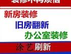 广州装修公司各区医院装修医院全面刷漆木门铁门翻新改色
