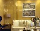 外海开发区海逸星宸行政公寓 香港上市公司打造 31平米
