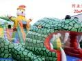 儿童玩具沙滩池钓鱼池气包充气蹦蹦床陆地城堡冲关广场庙会海洋球