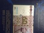 中国航天纪念银钞