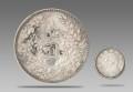 古玩古董古钱币权威鉴定评估交易欢迎咨询
