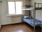 四惠 大学生公寓-北京天天向上大学生求职旅游出租房通惠家园