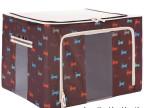透气牛津布整理箱钢架防水防潮衣物棉被整理箱大号储物箱收纳盒