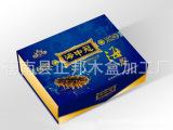 厂家生产各类海参礼盒 海参礼品包装盒