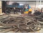 宁波小港回收电缆线公司