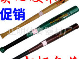 厂家直销 实木棒球棒 防身棒 水曲柳木 质量保证