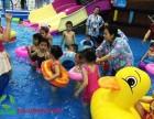 辽宁室内儿童水上乐园设备 带动经济发展
