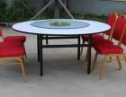 供应酒店宴会桌椅