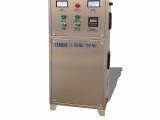 污水处理设备,兰蒂斯臭氧发生器厂家直销