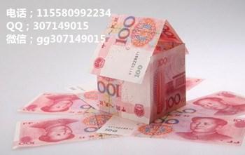 长沙周边丶私人贷款丶丶信用贷款丶不用抵押丶零担保