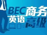 北京AEAS课程雅思超越班SAT课程