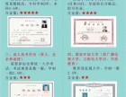 深圳自考专科本科学历