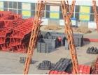 伟志钢模板承台钢模板基础安装法