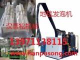 高压发泡机混合头,发泡注塑机,聚氨酯高压发泡设备