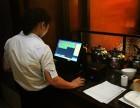 扬州本地餐饮点餐系统,扬州收银机系统软件安装公司