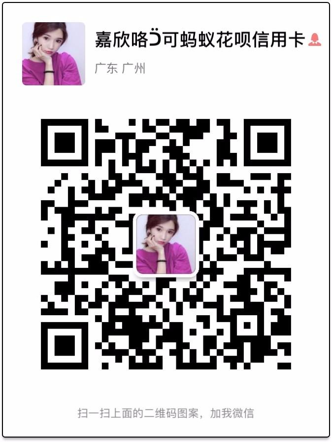 微信图片_2018062613025336.jpg