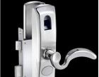 换锁,汽车钥匙匹配 配汽车钥匙--请找临海帮帮开锁