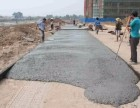 上海C30混凝土及上海LC7.5轻质陶粒混凝土价格