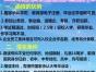 广西成人高考函授教育中心
