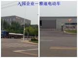 高端裝備制造生產研發基地 企業大產權標準廠房