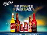 英豪 玛咖啤酒招全国代理商