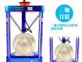 深圳附近3d打印机厂家 依迪姆3d打印机品牌商