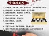 淮安吉妍皙吃饭减肥,祛斑美牙项目火爆招商