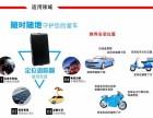 天津哪有卖行车记录仪的车载gps车载监控
