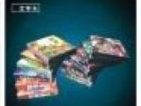 小霸王游戏卡 游戏机 红白机 电视游戏机卡带 经典游戏机卡带
