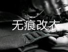 深圳有手艺好的改衣服裁缝店