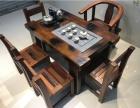 实木仿古家具老船木茶桌椅组合简约休闲古典泡茶桌船木茶台茶几