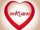 寧波三洋電視維修服務各區查詢客服中心