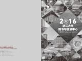 專業印刷畫冊海報易拉寶展架噴繪設計Kt板宣傳冊制作